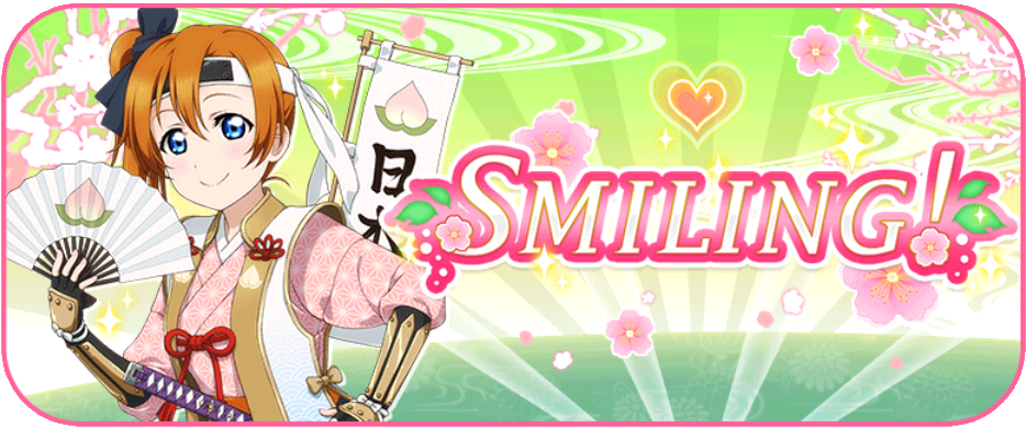 Smiling event.png