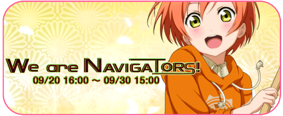 We are NAVIGATORS.png