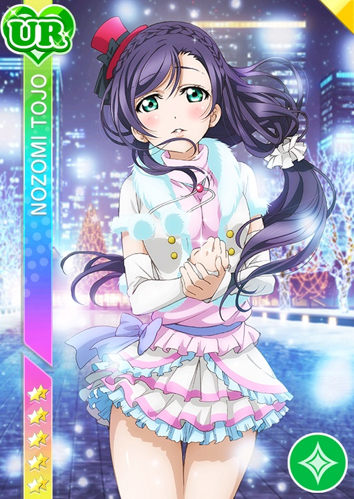 What Is Your Favorite Nozomi Card Schoolidolfestival