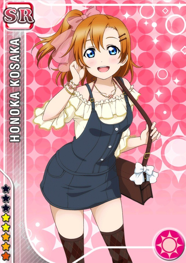honoka love live