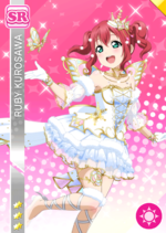 Ruby smile sr1829 t.png