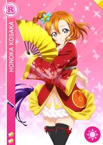 Honoka smile r610 t.jpg
