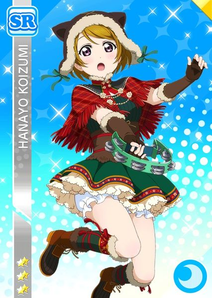File:Hanayo cool sr474 t.jpg