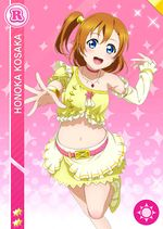 Honoka smile r569 t.jpg