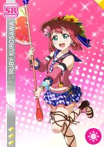 Ruby smile sr1260 t.jpg