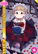 Mikoto smile ssr1607 t.png