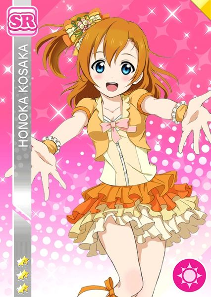 File:Honoka smile sr55 t.jpg