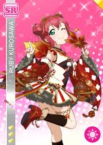 Ruby smile sr1337 t.jpg