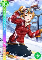 Honoka pure ur483.jpg