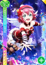 Ruby pure ur1369 t.jpg