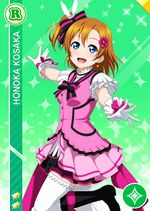 Honoka pure r749 t.jpg