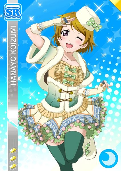File:Hanayo cool sr198 t.jpg