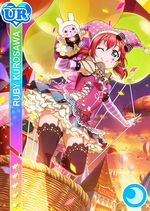 Ruby cool ur1251 t.jpg