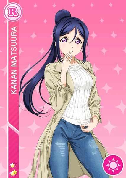 File:Kanan smile r1241.jpg