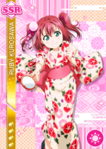 Ruby smile ssr1702 t.png