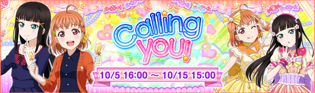 Calling you event.png