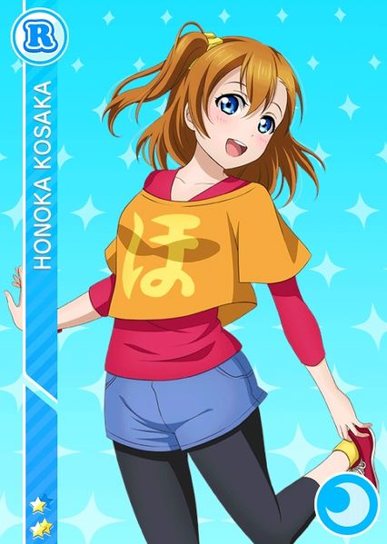 File:Honoka cool r334.jpg