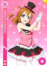 Honoka smile r430 t.jpg