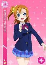 Honoka smile r430.jpg