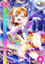 Honoka smile ur1775 t.jpg