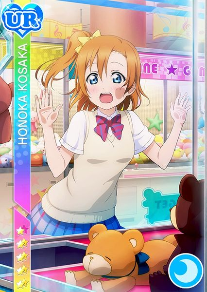 File:Honoka cool ur600.jpg