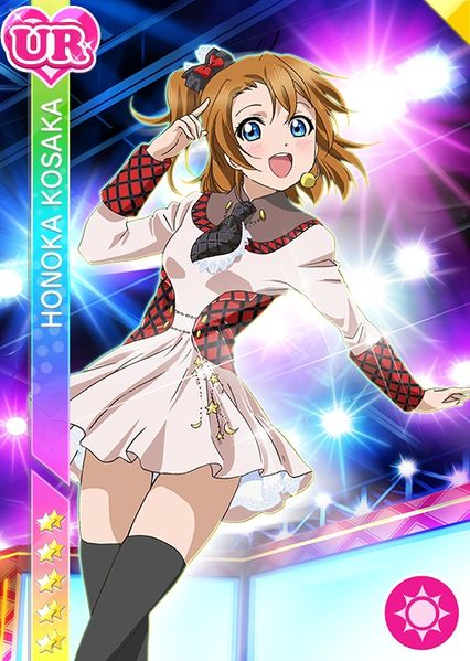 File:Honoka smile ur79 t.jpg