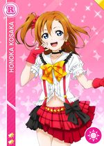 Honoka smile r284 t.jpg