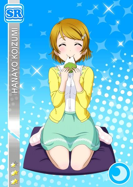 File:Hanayo cool sr1573.jpg