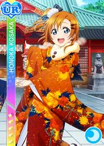 Honoka cool ur222.jpg
