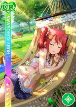 Ruby pure ur985.jpg
