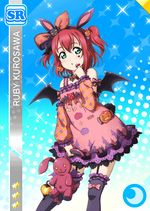 Ruby cool sr1326 t.jpg