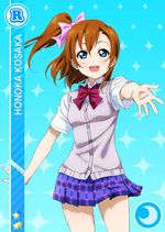 Honoka cool r46.jpg