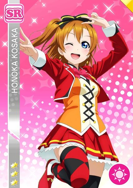 File:Honoka smile sr619 t.jpg