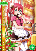 Ruby pure ssr1692.png