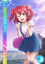 Ruby cool ur1554.jpg