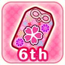 Bond Amulet Icon -6th Anniversary-.png