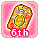 G Amulet Icon -6th Anniversary-.png