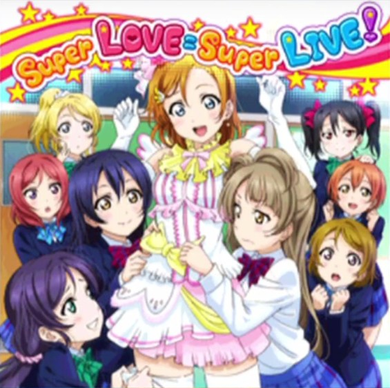 File:SuperLoveSuperLive.jpg