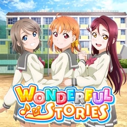 WonderfulStories.jpg
