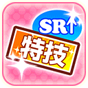 SR+ Support Scouting Ticket Icon.png