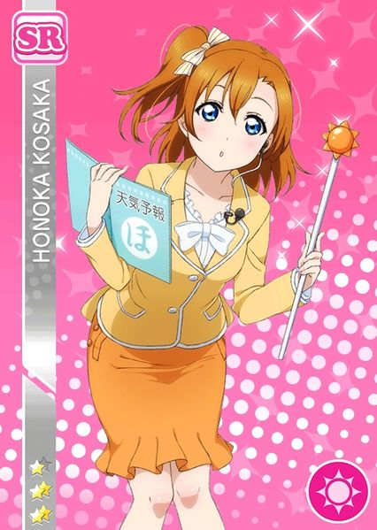 File:Honoka smile sr561.jpg