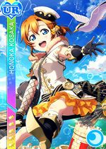 Honoka cool ur1642 t.jpg