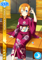 Honoka cool ssr2103.png