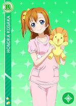 Honoka pure r494.jpg