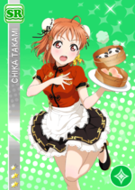 Chika pure sr1689.png