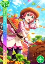 Ruby pure ur2193.png