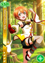 Rin pure sr1840.png