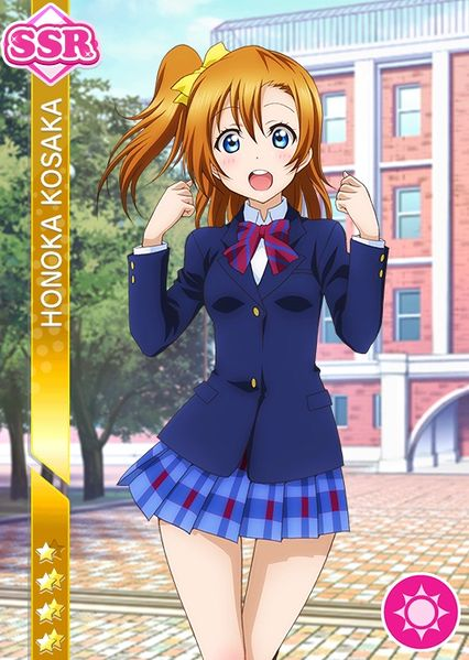 File:Honoka smile ssr937.jpg