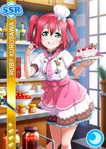 Ruby cool ssr1153.jpg