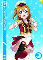 Honoka cool r679 t.jpg